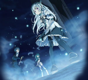 Hitsugime no Chaika